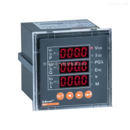 ACR100E四象限多功能网络电力仪表报价
