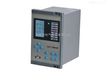 AM5-M微機電動機保護測控裝置