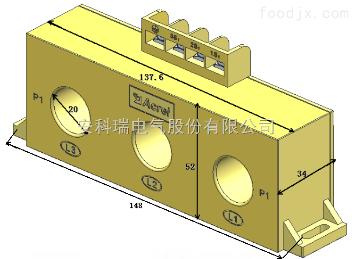 AKH-0.66/Z-3*20三合一低壓電流互感器