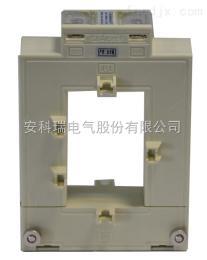 AKH-0.66 K-80X50分離式電流互感器改造項目用