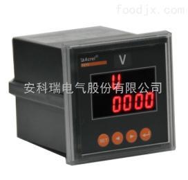 PZ96B-DI(DV)機械/化工行業專用電力儀表