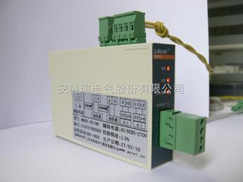 BD-AV电力变送器