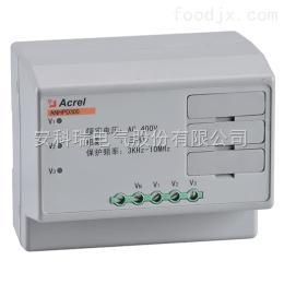 ANHPD300安科瑞ANHPD300谐波保护器舞台调光设备用