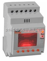 ASJ10-F导轨式频率继电器厂家