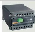 BD-4P三相四线有功功率变送器安科瑞厂家直营BD-4P
