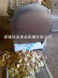 佳品機械芋頭地瓜切片機 大型紅薯設備