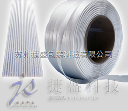 16-850/19-500/32-250聚酯纖維柔性打包帶