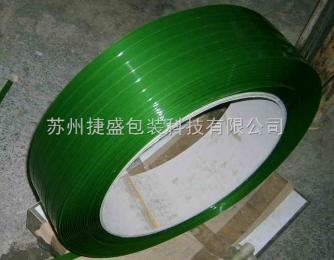 1208/1606/1608/1908PET塑钢带