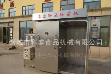 kx-150蔬菜快速降溫設備-蔬菜全自動真空預冷機