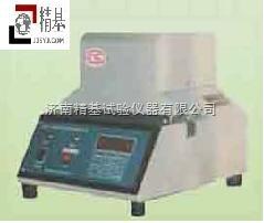 ZRR-1000柔软度检测仪器