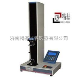 WDZ-100紙巾紙抗張強度試驗機