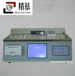 DL-100山西省.紙張定量取樣器