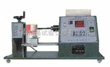 ZBT-10供應ZBT-10 紙杯杯身挺度測定儀產品廠家設計