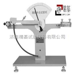 BCJ-1薄膜抗摆锤冲击试验机