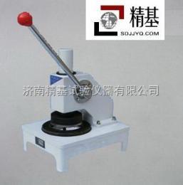 DL-100環壓取樣儀器廠家