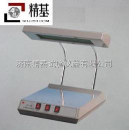 ZW-3紫外分析检测设备