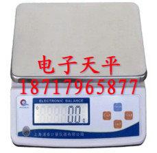 SR兰州15kg电子天平,0.1g天平秤批发实验室天平秤