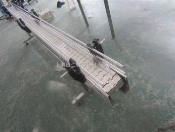 直线链板输送机专业厂家 直销 直线链板输送机