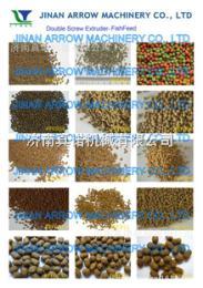 鲶鱼/鲍鱼饲料生产设备