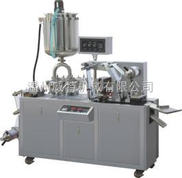 液體鋁塑包裝機