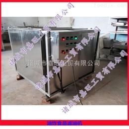 JW箱式滤油机