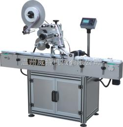 SHL-1530不干胶平面贴标机