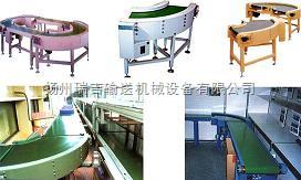 大倾角皮带机,瑞吉链板机,扬州网带输送机