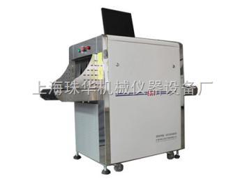 X光异物检测器型号