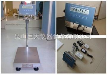 南京XK3101-EX防爆电子称,南京本安型防爆电子台秤