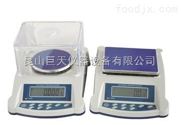 300g/0.01g定量电子天平 控制流量电子天平称价格