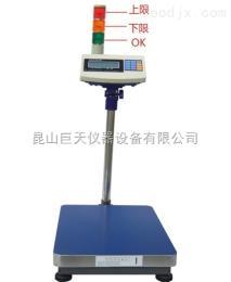 XK3150Wtcs控制的电子秤,TCS可控制阀门的电子台秤