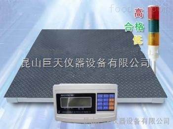 SCS-3吨超重报警电子地磅,SCS-3吨重量报警电子地磅价格