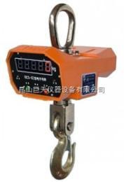 温州1吨电子吊秤,温州1吨电子吊钩秤价格
