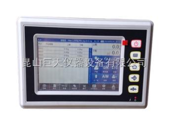 显示仪表可导出信息报表/可导出信息电子仪表