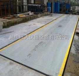 120吨电子汽车衡维修常熟,120吨3X16米电子地磅维修价格
