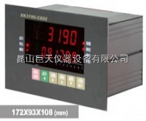 耀华XK3190-C602配料秤控制仪表,XK3190-C602耀华定量包装秤控制表头报价