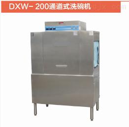 DXW-200通道式洗碗機