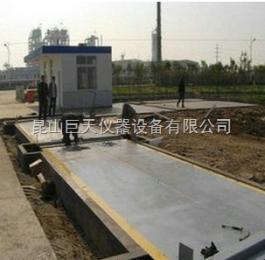 吴江120T汽车衡报价,120吨3*15米电子汽车衡