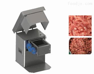 DRS-100D肉类加工设备不锈钢台式切肉机