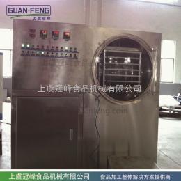 GFD小型實驗凍干機