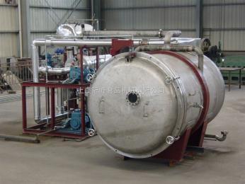 GFD-20m2海參凍干機