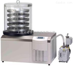 GFD-0.5實驗凍干機廠家