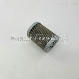 4P-0710卡特挖掘机空气滤芯