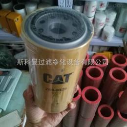 269-8325卡特机油滤清器