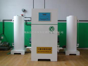 WJ-500黑龙江二氧化氯发生器