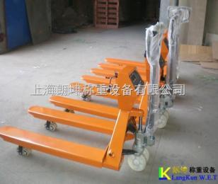 LK-SCS电子叉车秤,2t液压叉车电子秤,电子地磅秤