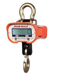 LK-OCS廠家直銷電子吊秤,5t直視電子吊磅秤,電子秤