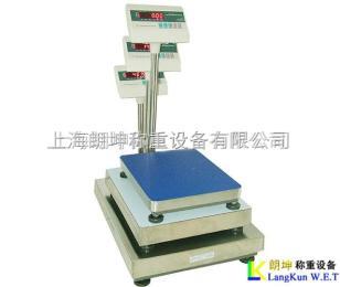 LK-SCS电子台秤,30kg高精度计重电子秤