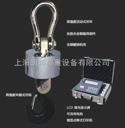 LK-OCS带打印电子吊秤,2t无线电子吊磅秤,电子秤