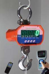 LK-OCS嘉定直视型电子吊秤,2吨小秤量高精度电子秤